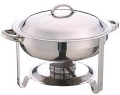 Where to rent CHAFING DISH 3QT. ROUND STAINLESS STEEL in Columbus GA